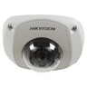 Network Connect Vandal Proof Mini Dome Camera